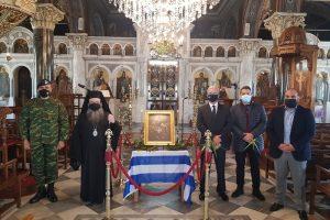Η Ι.Μ. Χίου τίμησε τους ελεύθερους πολιορκημένους