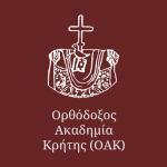 «Αναπαραστάσεις του Θείου Πάθους στη Βυζαντινή Τέχνη»