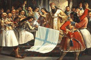 Συνεχίζονται οι περιφερειακές εκδηλώσεις για την επέτειο της  Εθνικής μας Παλλιγενεσίας  απο τις Μητροπόλεις της Εκκλησίας της Ελλάδος