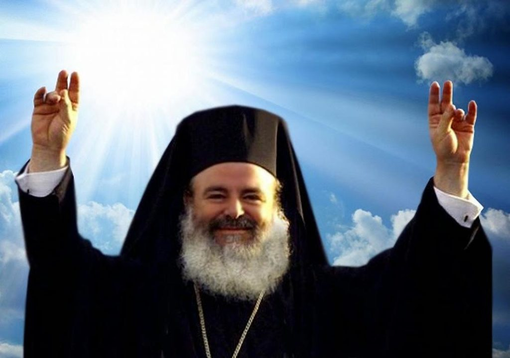 Σαν σήμερα 28 Απριλίου 1998- Η αμετάθετος ημέρα της νέας Πεντηκοστής της Εκκλησίας της Ελλάδος