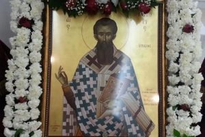 Η 13η επετειακή εκδήλωση της Ι. Μ. Φθιώτιδος αφιερωμένη στον Άγιο Ιερομάρτυρα Γρηγόριο Νέων Πατρών.