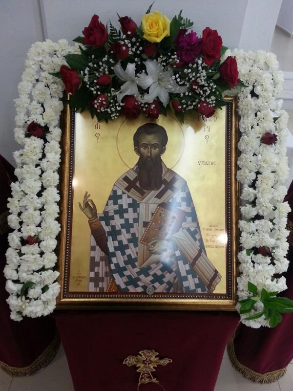 You are currently viewing Η 13η επετειακή εκδήλωση της Ι. Μ. Φθιώτιδος αφιερωμένη στον Άγιο Ιερομάρτυρα Γρηγόριο Νέων Πατρών.