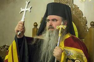 Ο Νέας Κρήνης Ιουστίνος από τη μιά δεν εορτάζει αλλά από την άλλη ζητά την οικονομική ενίσχυση των πιστών.