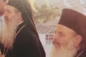 Το ποίημα της Κασσιανής σε ελεύθερη απόδοση δια χειρός του Μακαριστού Αρχιεπισκόπου Χριστοδούλου, διασωθέν από τον Σεβ. Μητροπολίτη Σάμου κ. Ευσέβιο