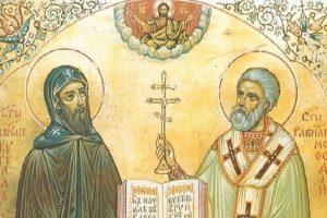 Κύριλλος και Μεθόδιος: Μέσα σε τέσσερα χρόνια κατόρθωσαν και άλλαξαν τους Σλάβους!