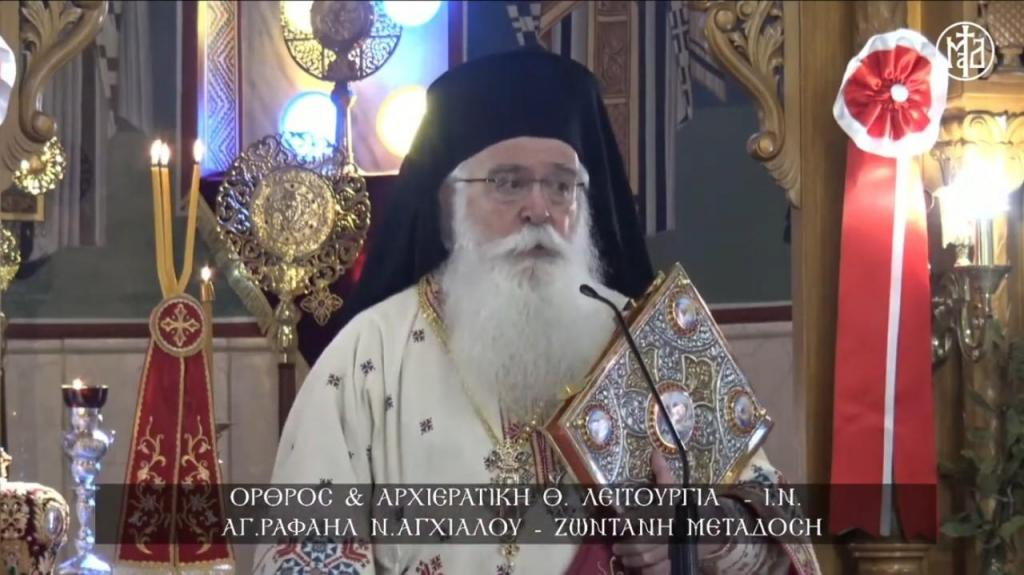 Δημητριάδος Ιγνάτιος: «Η Ορθόδοξη πίστη είναι η ταυτότητά μας» – Δημητριάδος Ιγνάτιος: «Η Ορθόδοξη πίστη είναι η ταυτότητά μας»