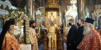 Η Μητρόπολη Χίου ετίμησε τον Ευαγγελιστή Μάρκο και τον εορτάζοντα Μητροπολίτη Χίου Μάρκο