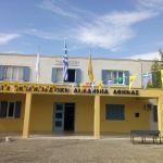 Επιτυχημένο, επίκαιρο και χρήσιμο το Β΄ Επιστημονικό Συνέδριο της Ανωτάτης Εκκλησιαστικής Ακαδημίας Αθηνών