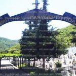 Σοκ στην Καβάλα: Άνοιξαν τάφο και… έκλεψαν τον νεκρό -Ύποπτος ο Ιερέας υιός του νεκρού!