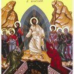 Η Ανάσταση ήλθε να σβήσει τη θλίψη, τη στεναχώρια και την πικρία της προηγουμένης περιόδου.