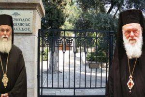 Έμμεση αλλά σαφής απάντηση του Σεβ. Καλαβρύτων Ιερωνύμου: Ακολούθησα πιστά τις εντολές της Ιεράς Συνόδου – ✔️Συντάσσομαι ανεπιφύλακτα με τον Μακ. Αρχιεπίσκοπο Αθηνών και πάσης Ελλάδος κ. Ιερώνυμο
