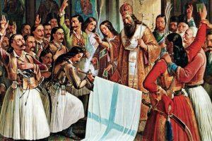 Συνέχεια Συνοδικών και Περιφερειακών Εκδηλώσεων για το 1821  της Εκκλησίας της Ελλάδος