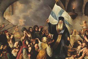 Συνεχίζονται την Εβδομάδα της Διακαινησίμου οι εκδηλώσεις των Ιερών Μητροπόλεων της Εκκλησίας της Ελλάδος για την επέτειο των 200 ετών από την έναρξη της Ελληνικής Επαναστάσεως του 1821