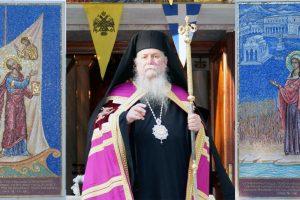 Μητροπολίτης Φιλίππων Νεαπόλεως και Θάσου κ. Στέφανος: «Και οι λίθοι Κεκράζονται …»