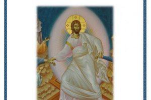 Χριστός Ανέστη! Εγκύκλιος Πάσχα του Σεβ. Μητροπολίτου Εδέσσης κ. Ιωήλ