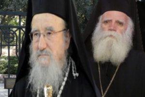 Οι αποφάσεις της ΔΙΣ κατά το διήμερο των συνεδριάσεων της- Στο στόχαστρο οι απείθαρχοι Αιτωλίας Κοσμάς και Κυθήρων Σεραφείμ .