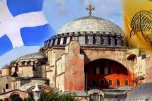 Ας έχουμε όλοι τεταμένες τις κεραίες! Οι Τούρκοι δεν αστειεύονται ….