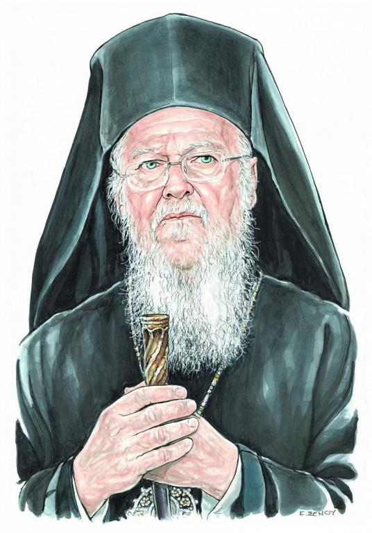 Η εορτή του Πατριάρχη Βαρθολομαίου αφορμή για επίκαιρες σκέψεις αγάπης
