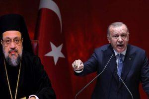 Ο Μεσσηνίας Χρυσόστομος στον «Ελεύθερο Τύπο»: Ο Ερντογάν εργαλειοποιεί την θρησκεία