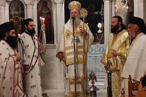 Ο Μητροπολίτης Χαλκίδος σε αγρυπνία για την εορτή της Αποδόσεως του Πάσχα