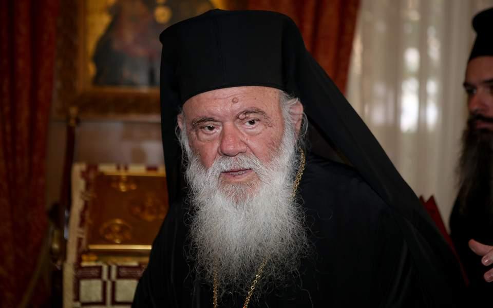 """Αρχιεπίσκοπος Ιερώνυμος σε διαγωνιζόμενους Πανελλαδικών: """"Προσεύχομαι, παιδιά μου, να μετατρέψετε το άγχος, που σας πολιορκεί, σε δημιουργία"""""""