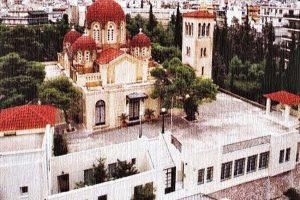 Ιερά Αγρυπνία στο Αγιορείτικο Μετόχι του Βύρωνα 23 με 24 Ιουνίου