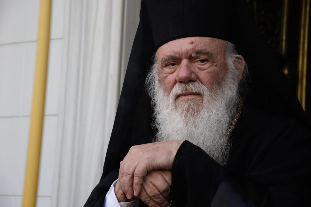 "You are currently viewing Αρχιεπίσκοπος: ""Αναγνωρίζουμε την μεγάλη προσφορά της Εκκλ. Σχολής Βελλά – Ιωαννίνων"""