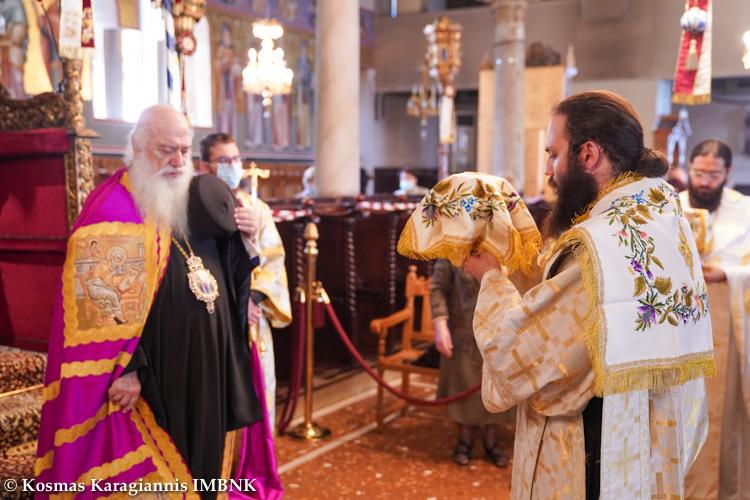 Η Δεσποτική εορτή της Αναλήψεως του Κυρίου στην Ι. Μ. Βεροίας