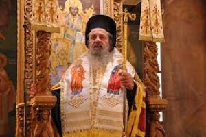 Μητροπολίτης Παύλος: Ο φλογερός επίσκοπος του ποντιακού Ελληνισμού