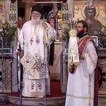 Η Κυριακή της Πεντηκοστής στην Κέρκυρα