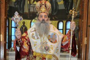Μητρόπολη Πειραιώς: Οι οικουμενιστές μας σερβίρουν την ένωση των Εκκλησιών