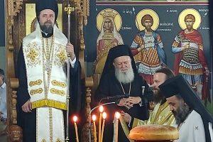 Η εορτή της Αγίας Μαρίνης στην Χαλκίδα