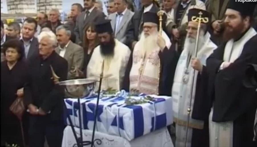You are currently viewing Ιερόσυλοι άνοιξαν τον τάφο τριών Ελλήνων Αρτινών πεσόντων και έκλεψαν τα οστά τους στο Βοδίνο της Αλβανίας