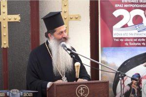 Με επιτυχία πραγματοποιήθηκαν η 28η, η 29η και η 30η Επετειακές Εκδηλώσεις της Ιεράς Μητροπόλεως