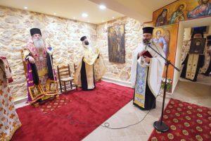 Θυρανοίξια νέου Παρεκκλησίου από τον Σεβασμιώτατο Μητροπολίτη Πειραιώς κ.Σεραφείμ.