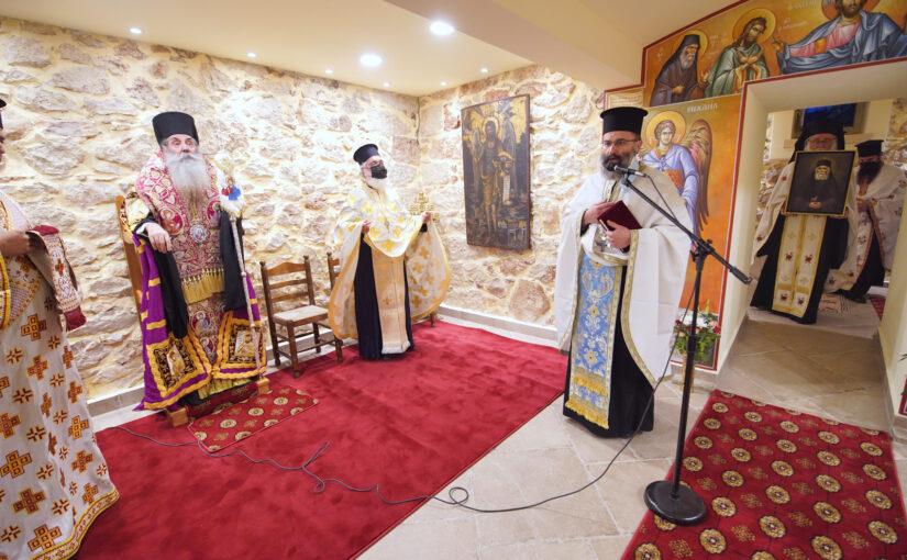 You are currently viewing Θυρανοίξια νέου Παρεκκλησίου από τον Σεβασμιώτατο Μητροπολίτη Πειραιώς κ.Σεραφείμ.