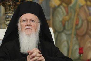 Το μήνυμα του Πατριάρχη Βαρθολομαίου στον Κιέβου Επιφάνιο για την επέτειο των 1033 ετών από το Βάπτισμα των Ρως