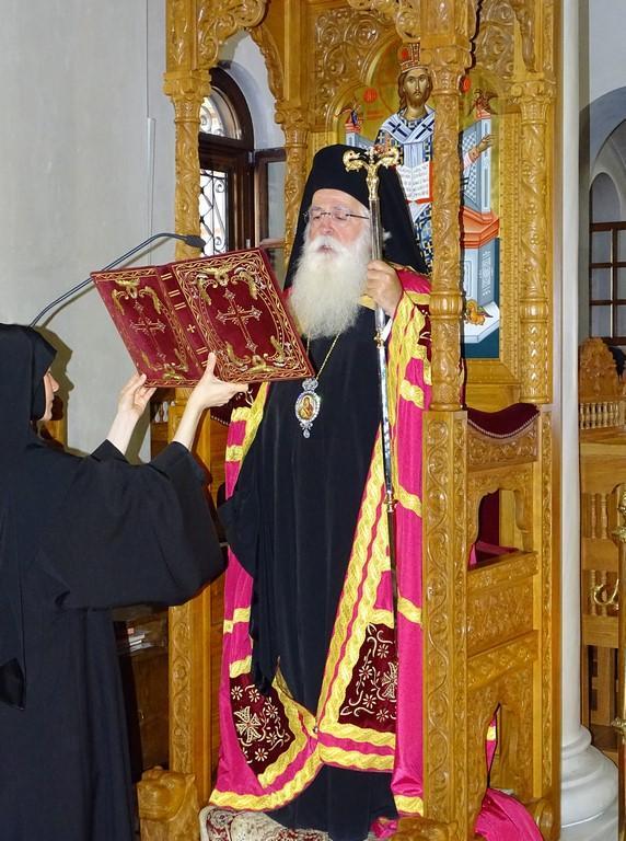 You are currently viewing Η μνήμη του Οσίου Νικοδήμου του Αγιορείτου στην Ιερά Μονή Παμμεγίστων Ταξιαρχών Πηλίου
