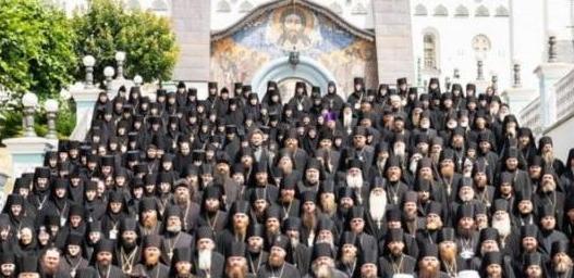 You are currently viewing Το Πατριαρχείο Μόσχας επιχειρεί να ακυρώσει την επίσκεψη του Βαρθολομαίου στην Ουκρανία