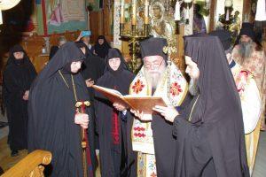 Ενθρόνιση Ηγουμένης στην πανηγυρίζουσα Ιερά Μονή Αγίου Παντελεήμονος Χρυσοκάστρου Παγγαίου
