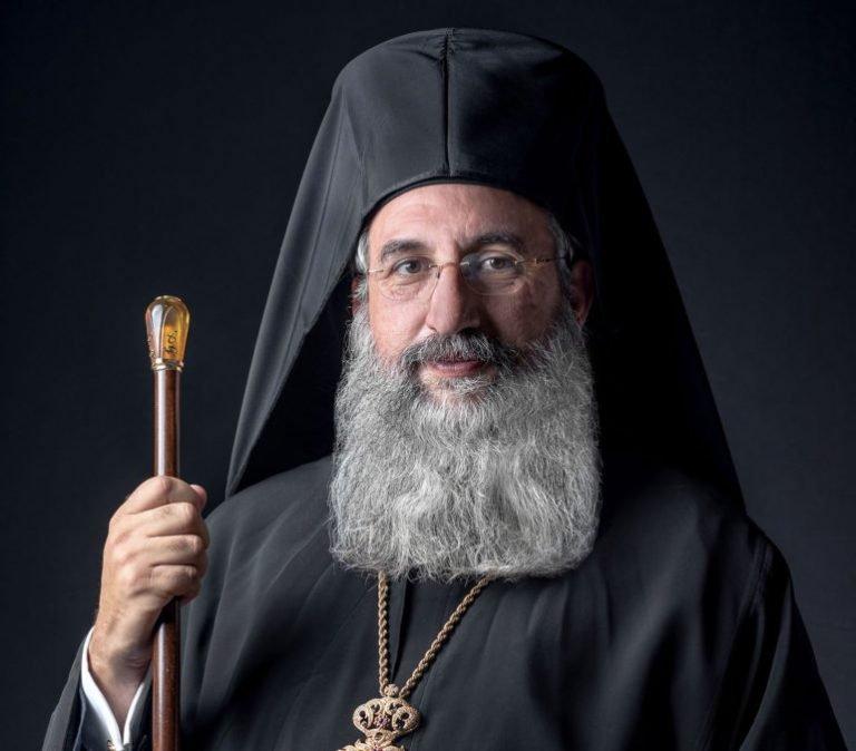"You are currently viewing Ρεθύμνης Ευγένιος: ""Σήμερα ποια είναι η κοινωνία η οποία δίδει τους ιερείς"";"
