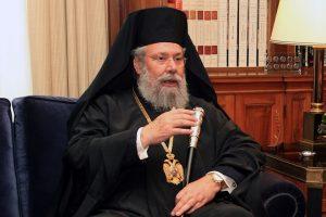 """Κύπρου Χρυσόστομος : """"Αποκοπή μισθών σε Ιερείς που καλούν πιστούς να μην εμβολιασθούν"""""""