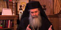 Λάβρος ο Πατριάρχης Ιεροσολύμων για τις επιθέσεις κατά Χριστιανών και Μουσουλμάνων