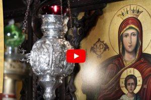 Το καντήλι της Παναγίας άναψε μόνο του