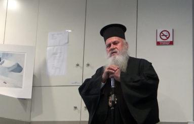 You are currently viewing Πιθανή παραίτηση Γέροντα Μητροπολίτη Θήρας Επιφανίου;
