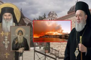 Η φωτιά πλησίασε επικίνδυνα το μοναστήρι του Οσίου Δαβίδ – Διατάχθηκε εκκένωση της Μονής!
