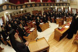 Η Ιεραρχία τον  Οκτώβριο θα συγκληθεί να εκλέξει τέσσερις (;) νέους Μητροπολίτες