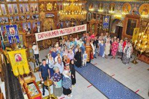 Πληρωμένες οι κινητοποιήσεις κατά του Οικουμενικού Πατριάρχη Βαρθολομαίου στο Κίεβο