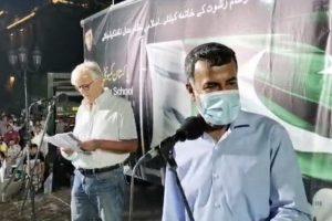 «Αλλάχ Ακμπάρ»,στο Κέντρο της Αθήνας – H Kυβέρνηση επέτρεψε πορεία Πακιστανών την στιγμή που απαγορεύονται οι λιτανείες για την Παναγία