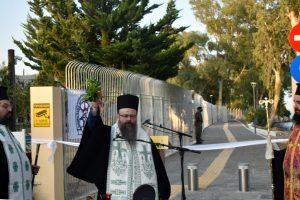 Ο Μητροπολίτης Μεγάρων κ. Κωνσταντίνος σε εγκαίνια νέου δρόμου στη Νέα Πέραμο